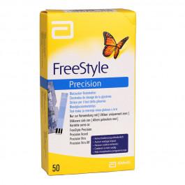 FreeStyle-Precision-Streifen-50er-Pack