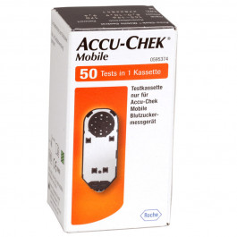 Accu-Chek-Mobile-Pack.jpg